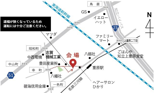 知立市_地図