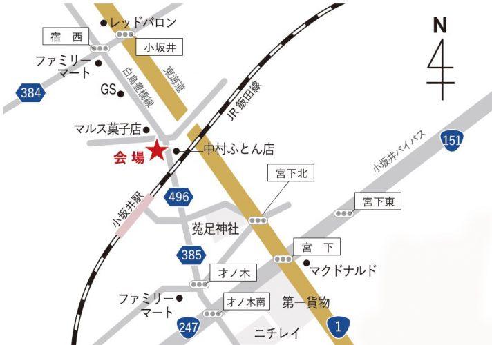 豊川市構造見学会_地図_S