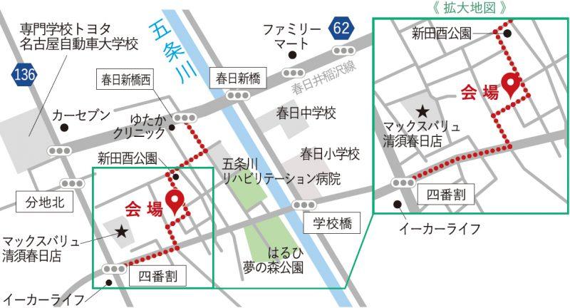 清須市春日地図