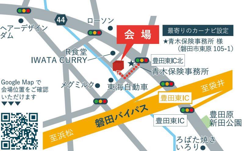 磐田市富丘MAP_S