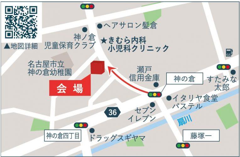 緑区MAP