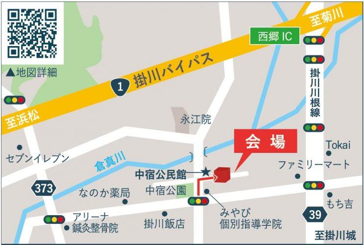 掛川MAP