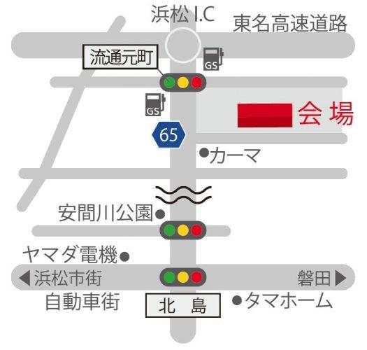 産業展示館MAP