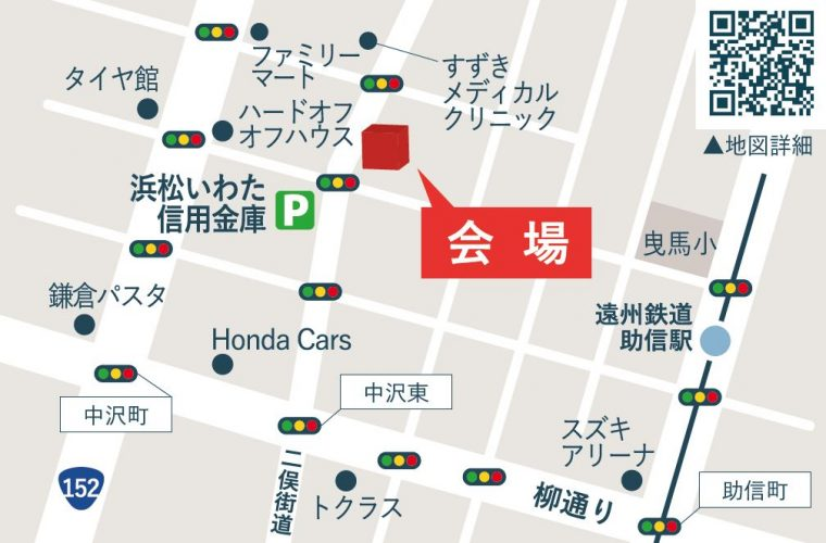 1月11-13日 見学会MAP(浜松市中区)