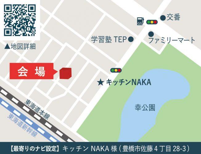 豊橋市新築完成見学会_地図
