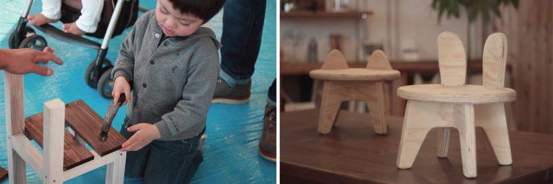 木工作体験