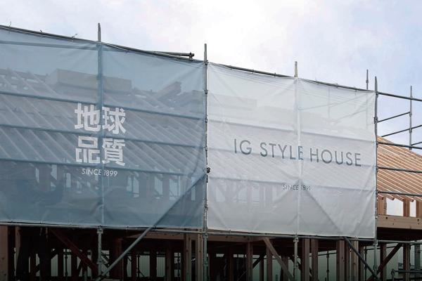 新モデルハウス外観