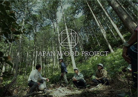 JAPAN WOOD PROJECTとは