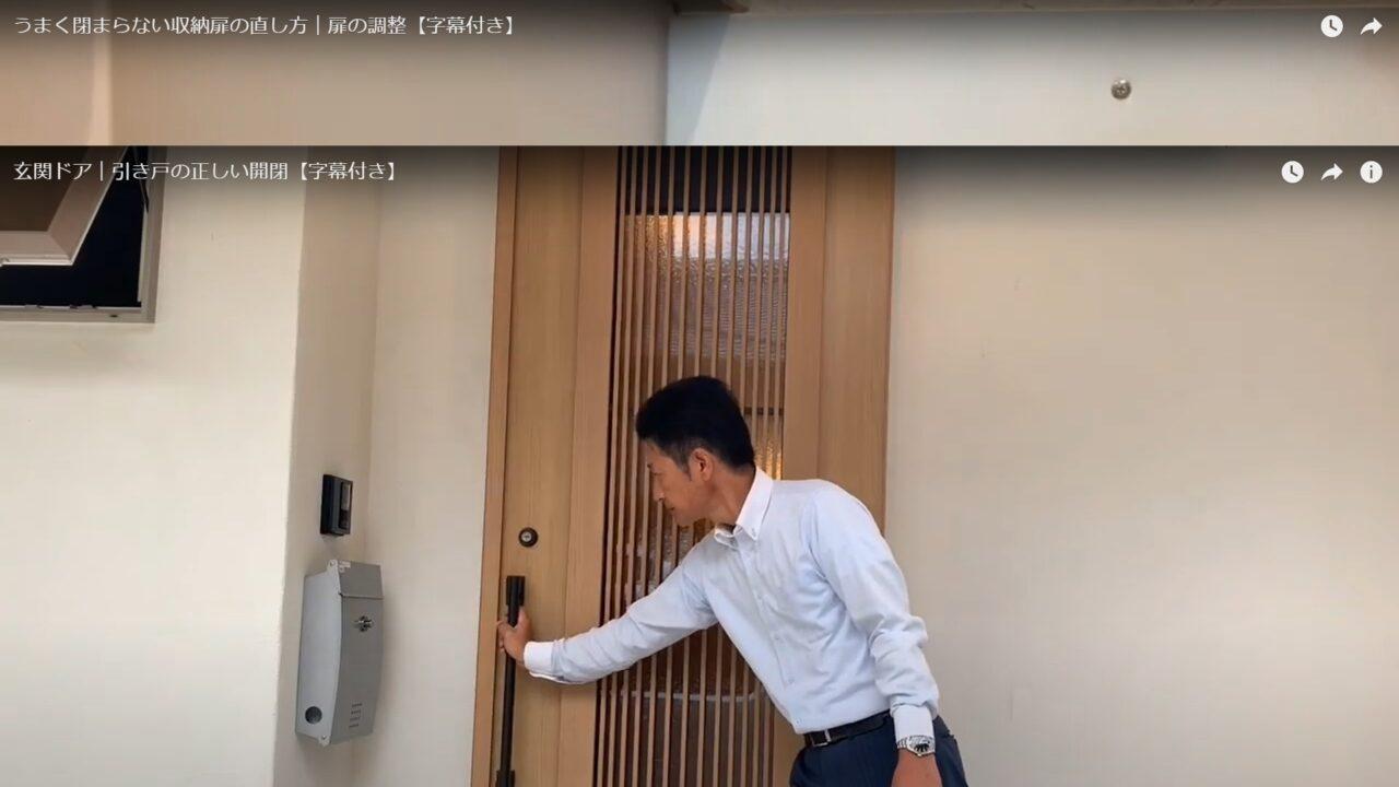 力づくで閉めるとドアのソフトクローザーが壊れやすくなります