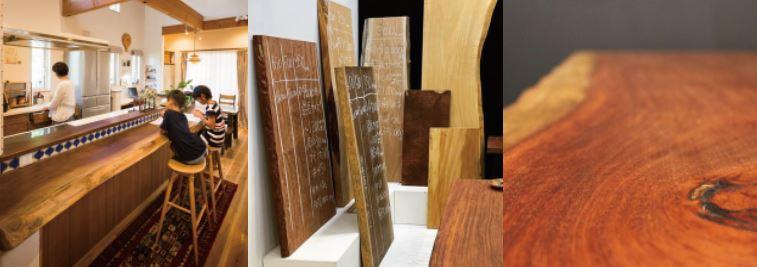 rewood2