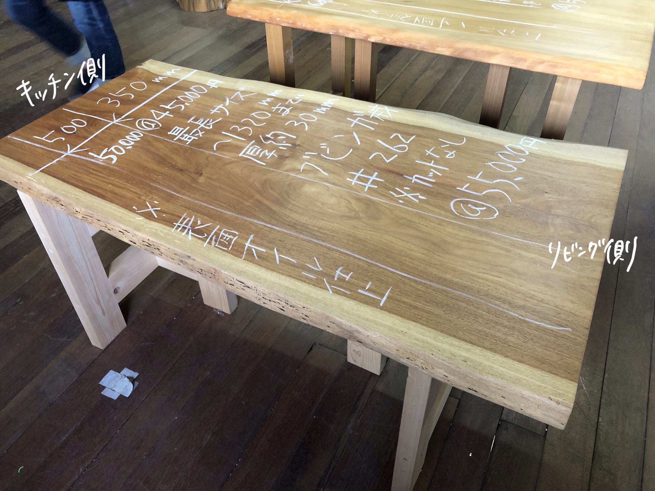 ダイニングテーブルに使うRe-WOOD