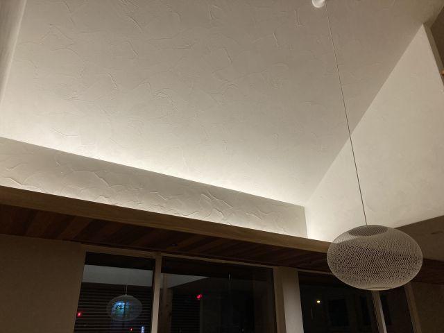 コンセプトハウス間接照明
