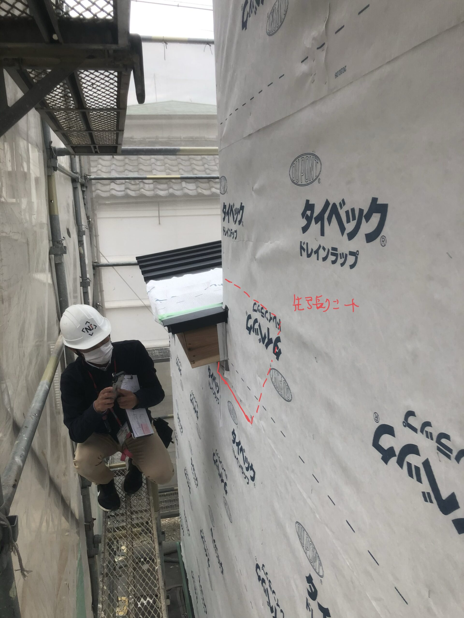 ネクストステージの防水シート監査
