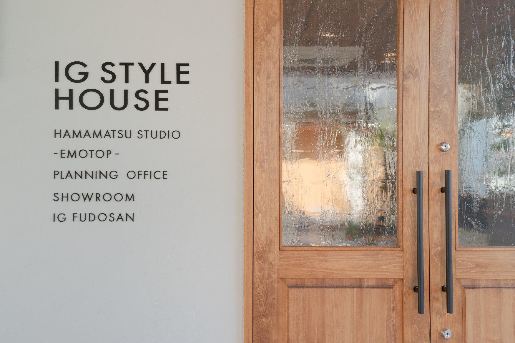 エモトープの浜松スタジオ玄関サイン