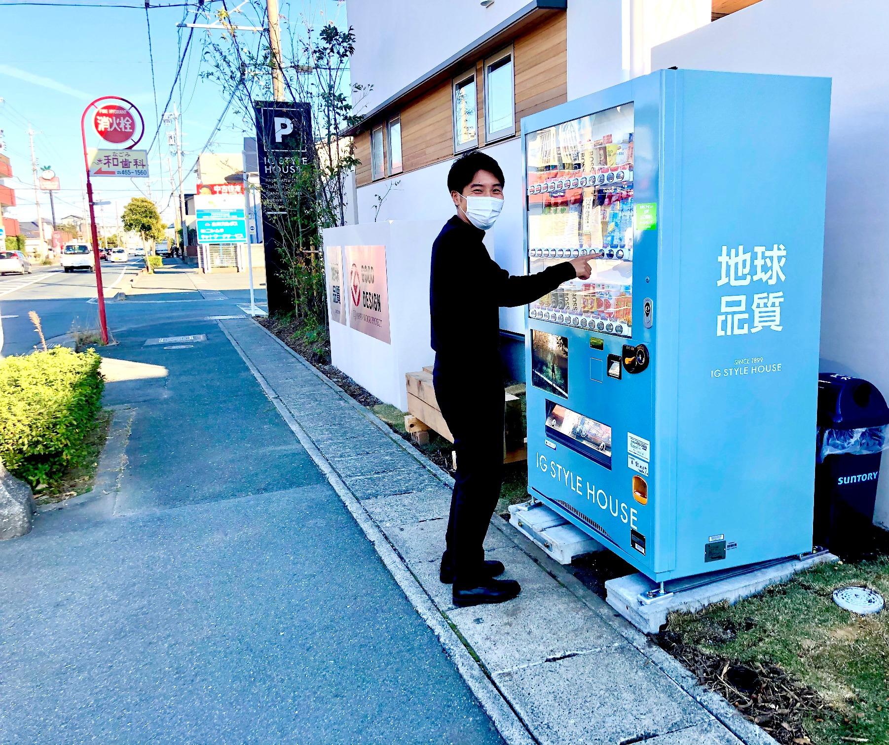 エモトープにオリジナル自動販売機が設置されました