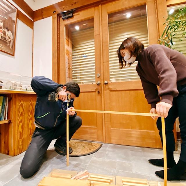 スタイルハウス名古屋店 おしゃれ化計画