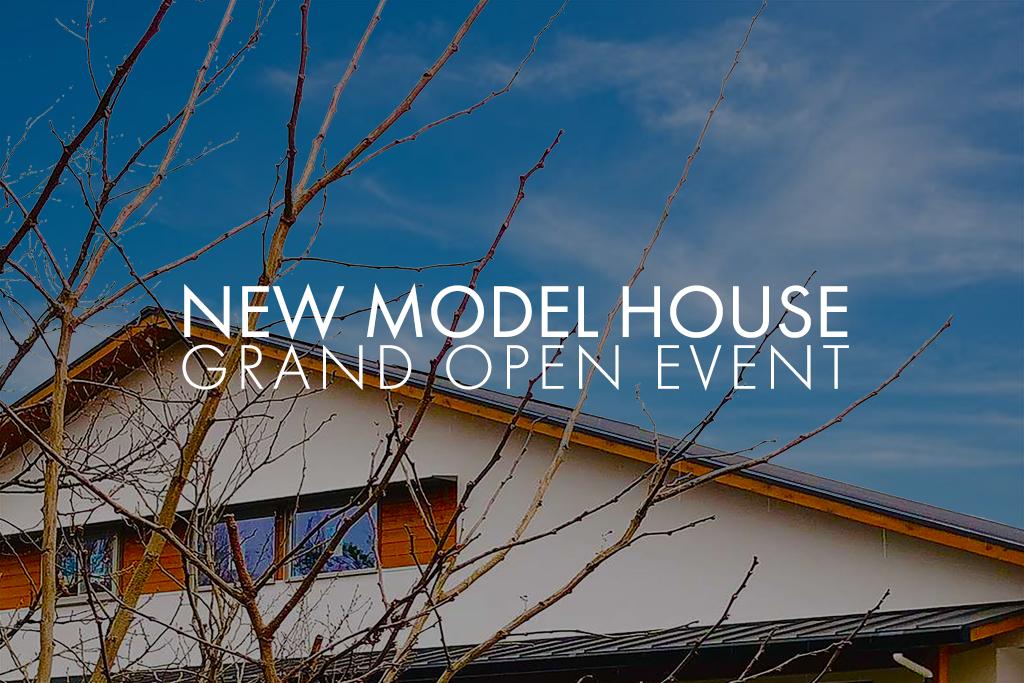 名古屋モデルハウス