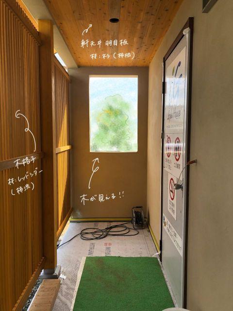 緑が見える玄関アプローチ