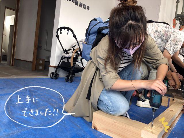 エモトープ浜松 イベント