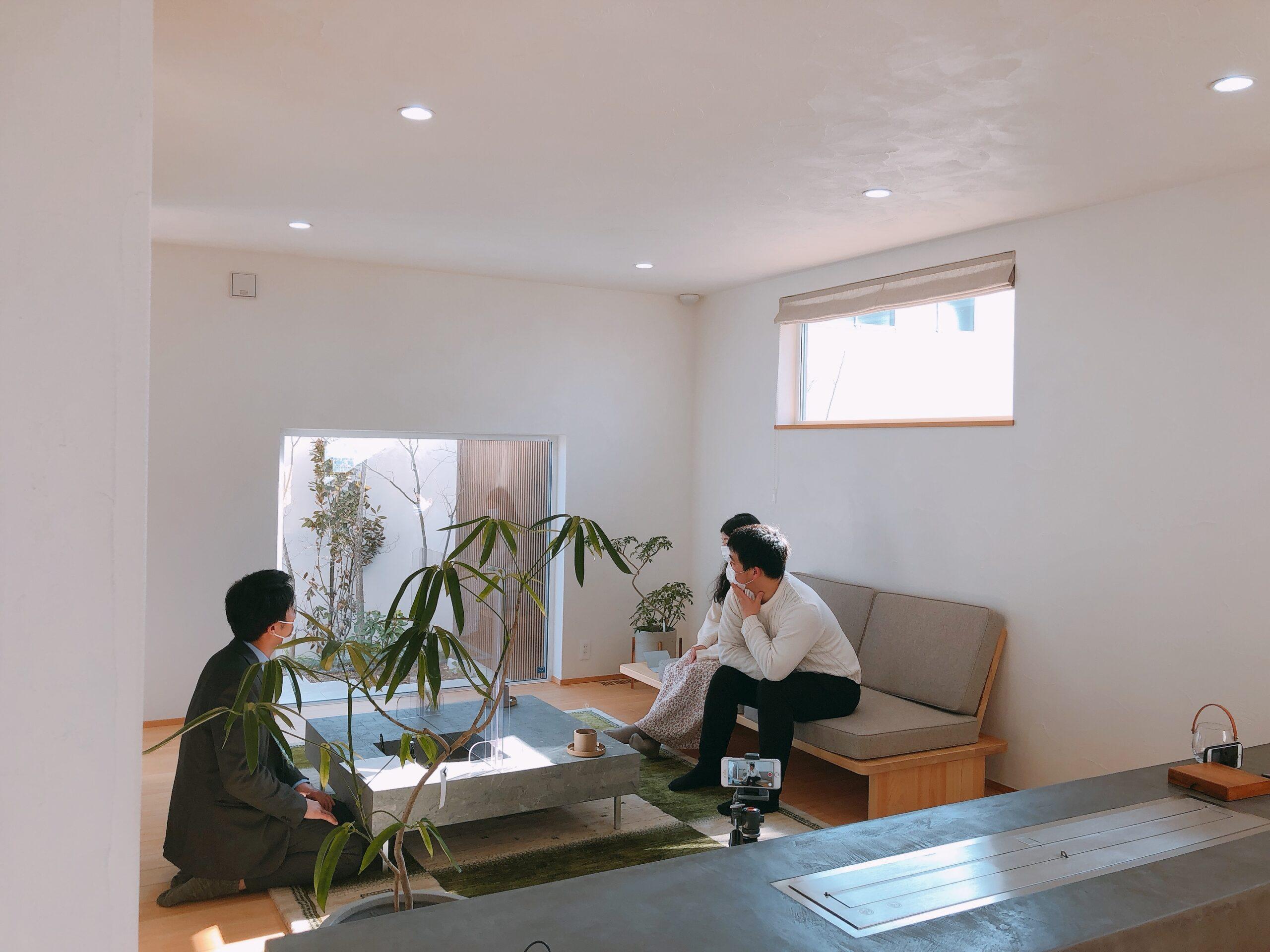 コンセプトハウスの宿泊体験