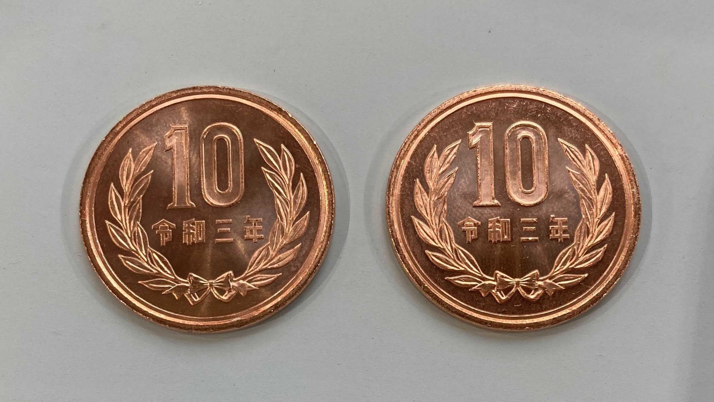 令和3年硬貨