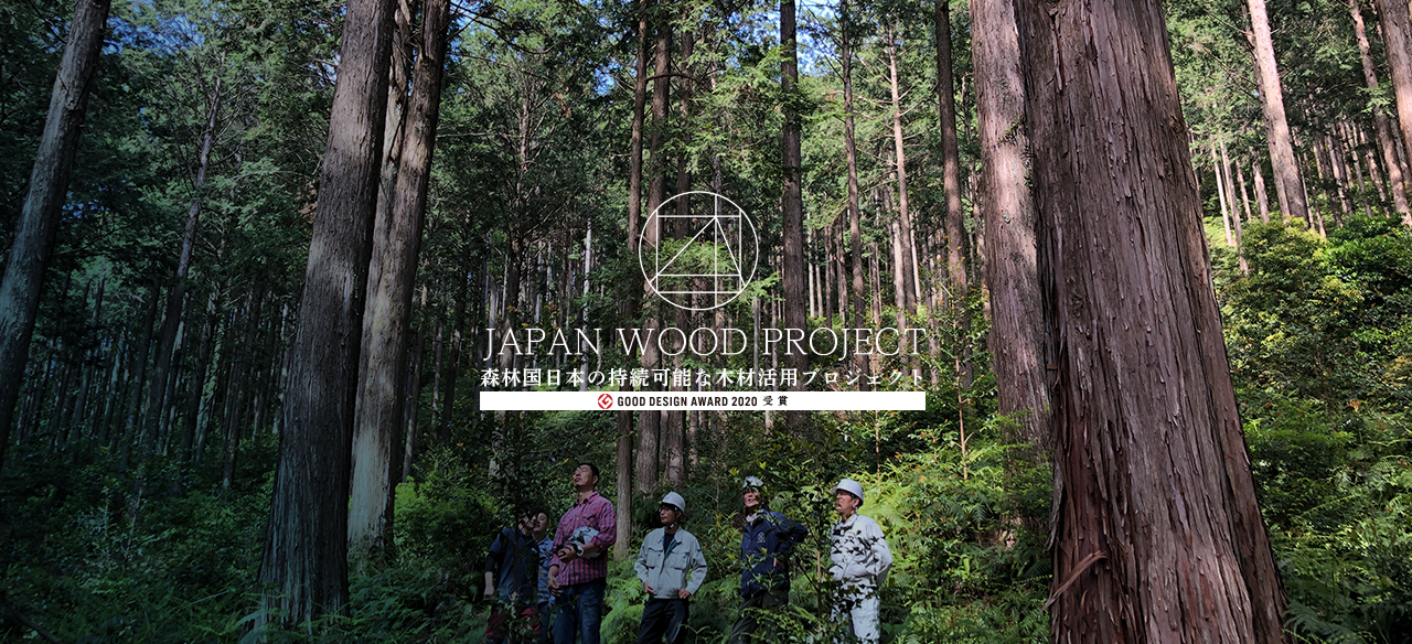 JAPAN WOOD PROJECT