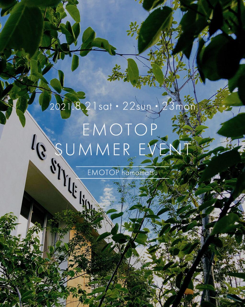 EMOTOP SUMMER EVENT(SP)