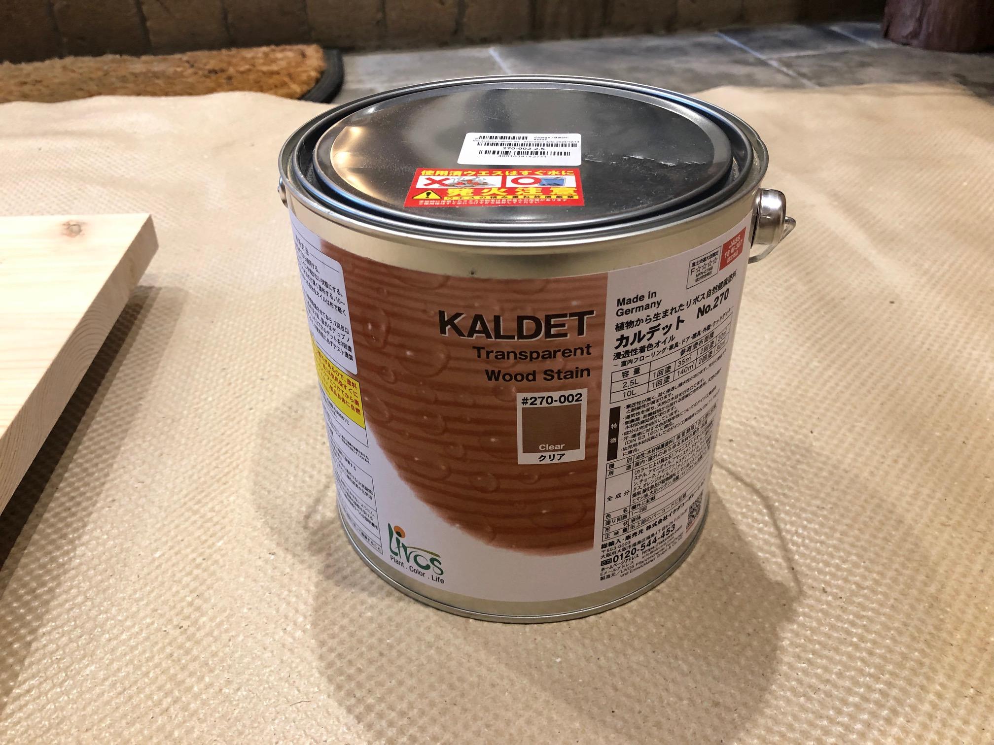 棚板の塗装してみました!